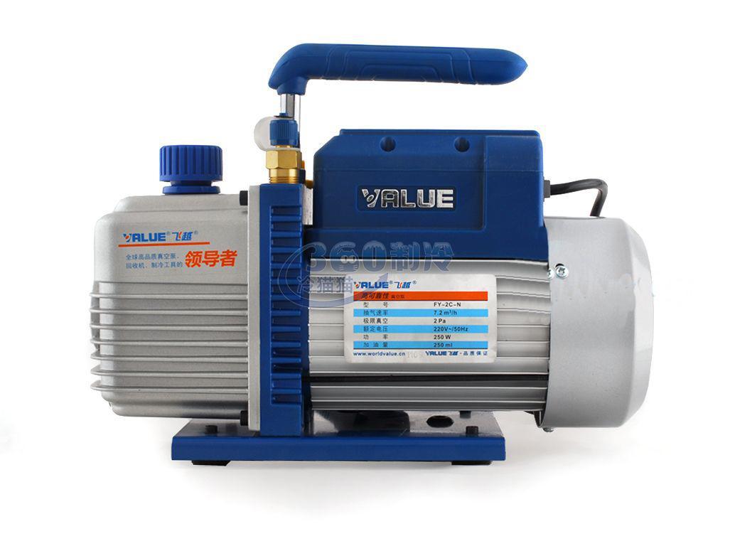 飞越真空泵-单级 FY-2C-N 2L/S 抽空泵 抽气泵