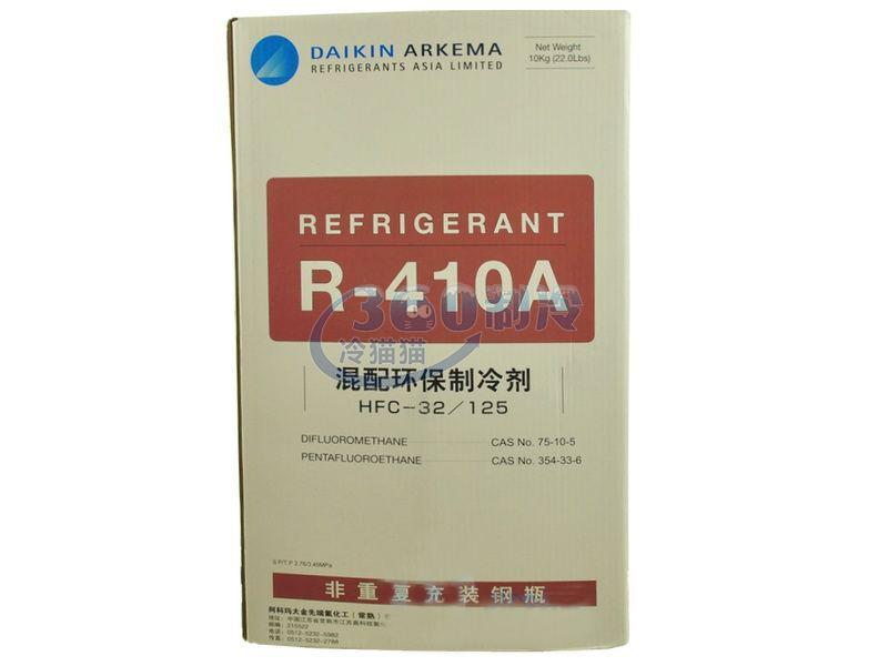 大金阿科玛Arkema R410A制冷剂