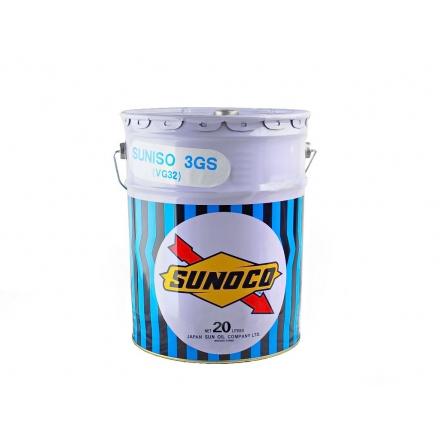 太阳SUNISO 3GS矿物冷冻油20L/桶