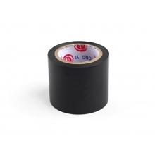 永一PVC胶粘带-开零 黑色 48mm×7.3m