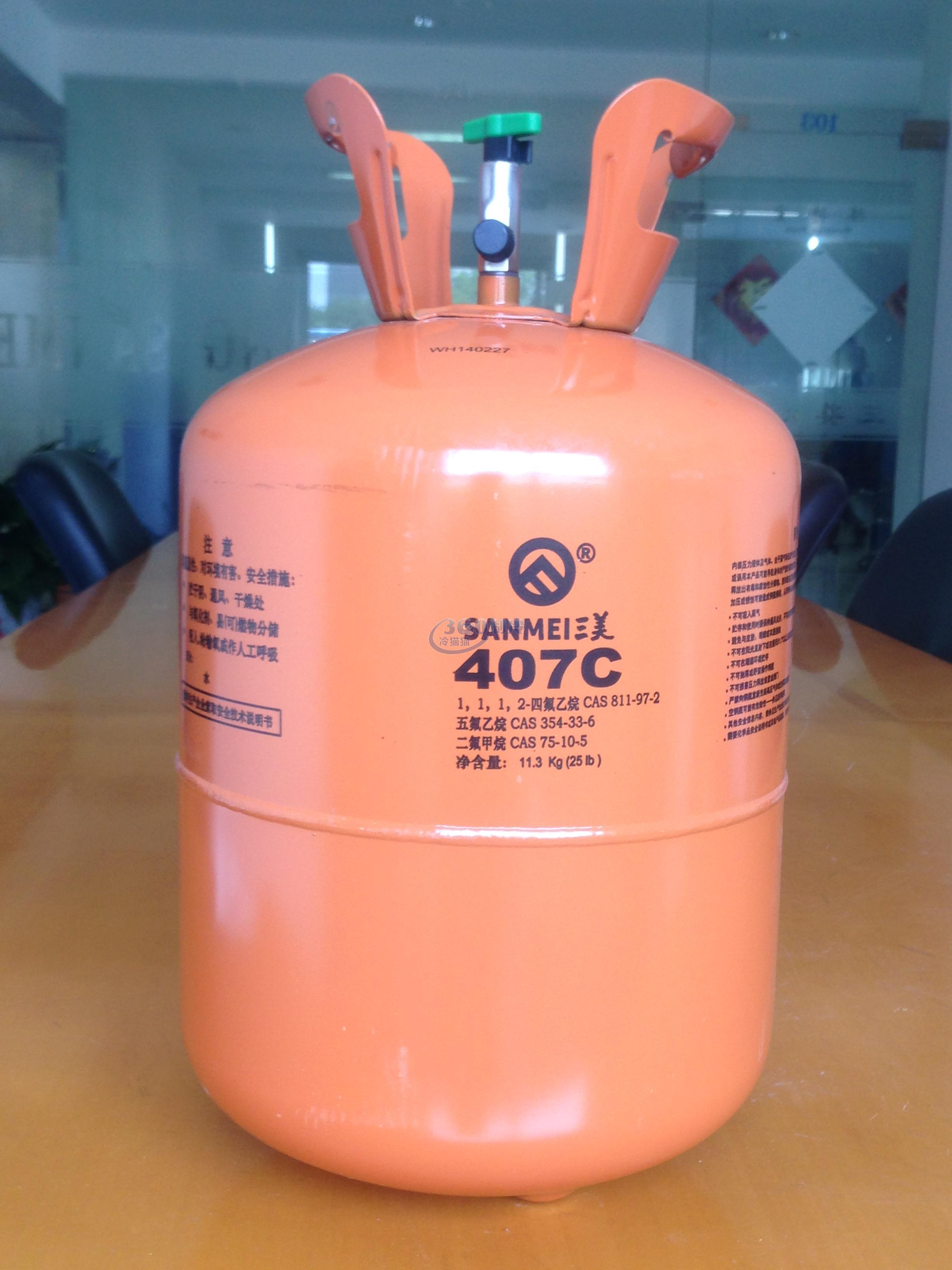 三美SANMEI R407C制冷剂