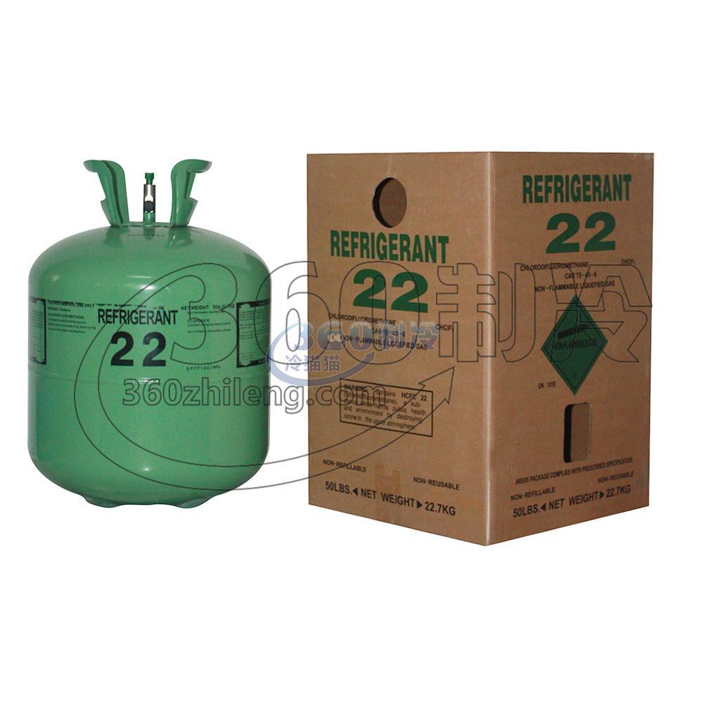 中性R22 制冷剂 22.7kg/瓶