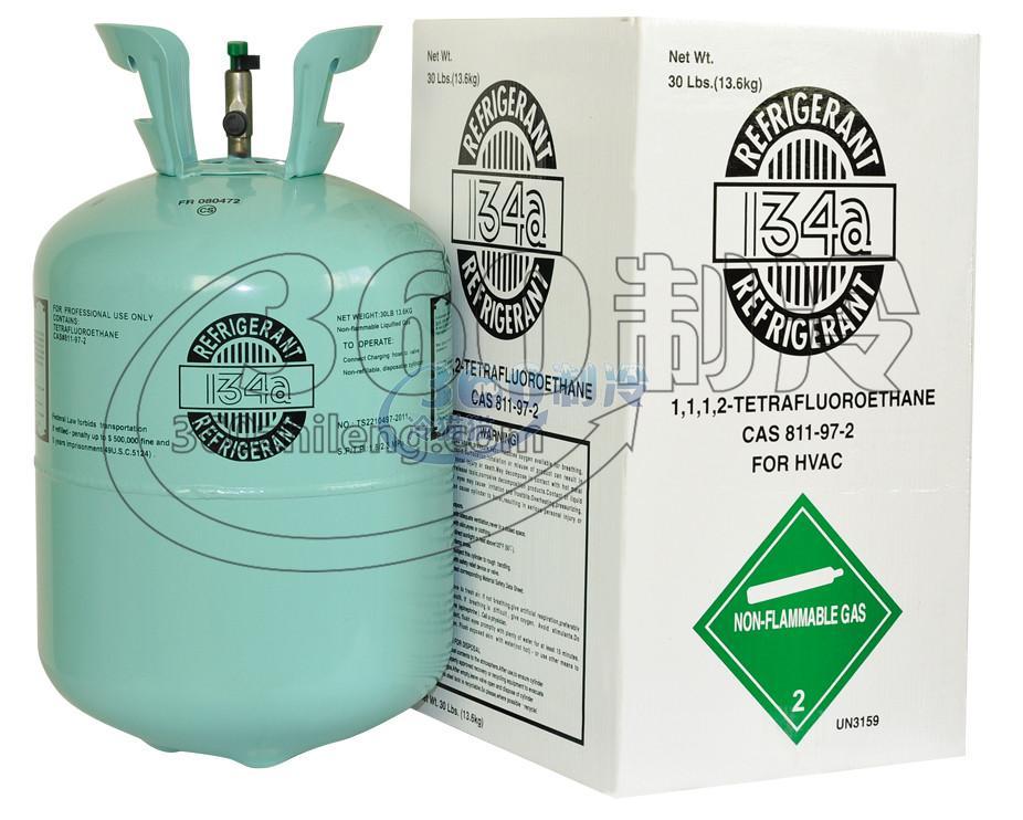 中性R134a 制冷剂 13.6kg/瓶