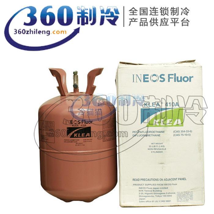 英力士MeXi R410A 制冷剂 11.3kg/瓶