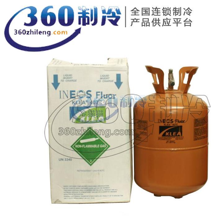 英力士MeXi R407C 制冷剂 11.3kg/瓶