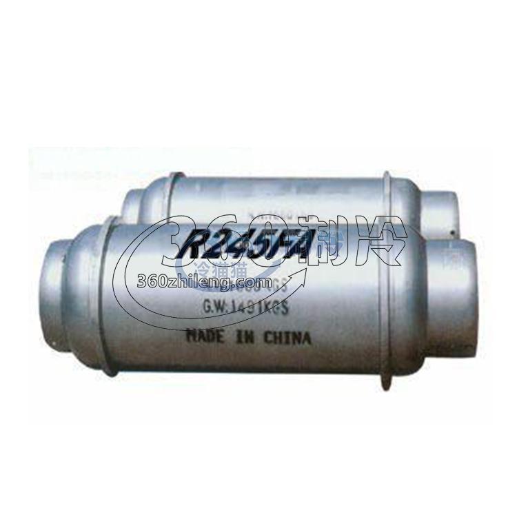 中性R245FA制冷剂 10kg/瓶