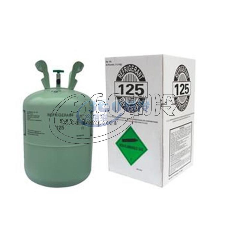 中性R125制冷剂 10kg/瓶