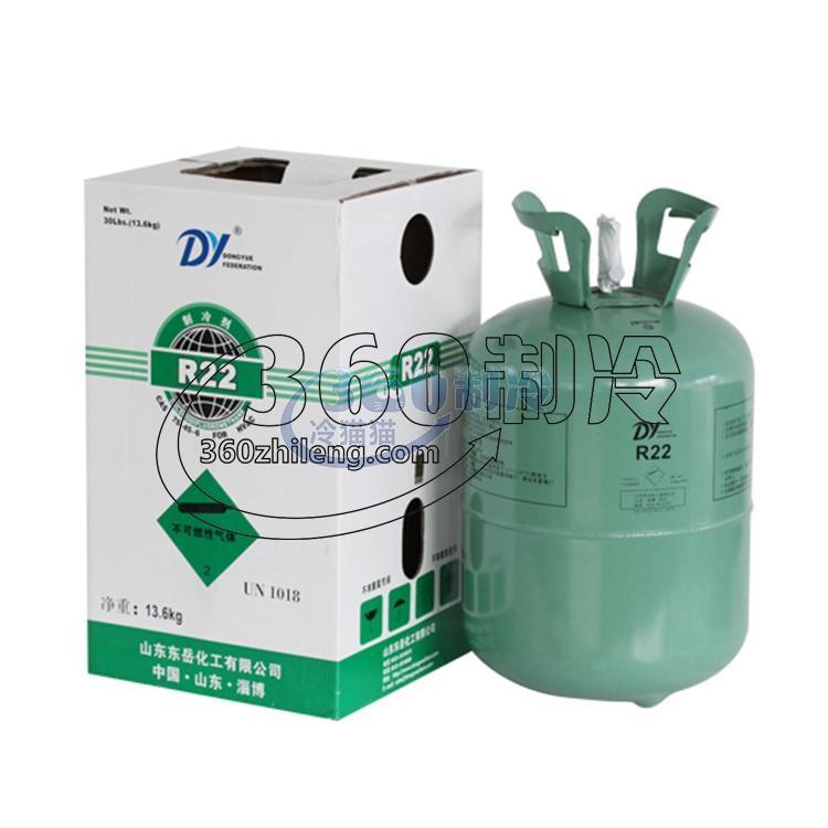 东岳DY R22制冷剂 22.7KG