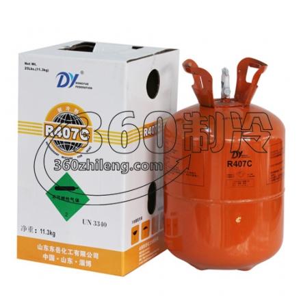 东岳DY R407C制冷剂  11.3KG