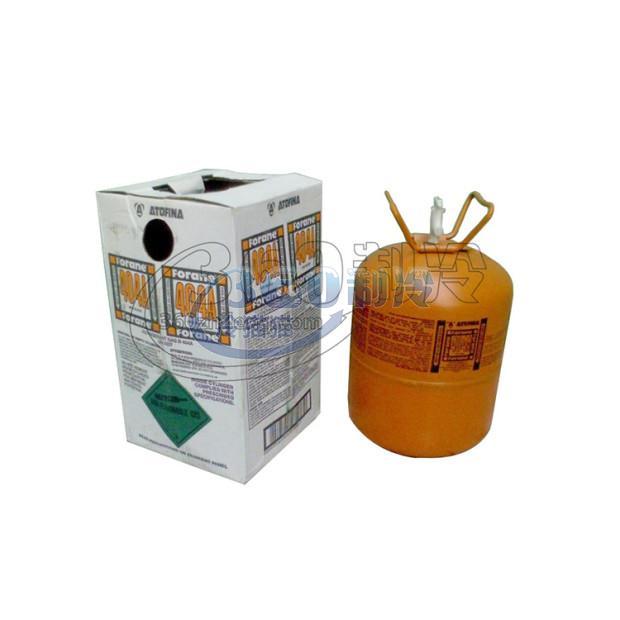 阿科玛(阿托)Arkema R404A制冷剂 10.9kg/瓶