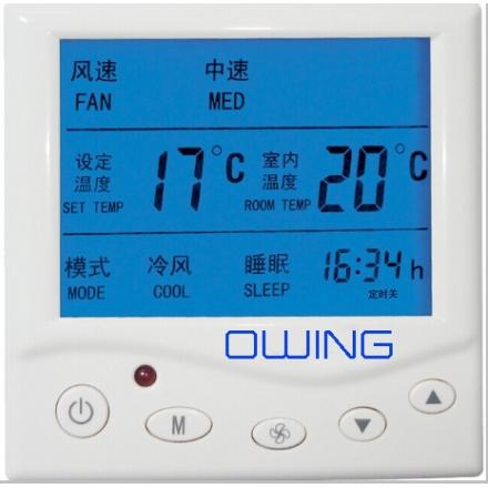 欧恩中央空调温控器OW-AC8003F 工程专用芯片 睡眠功能