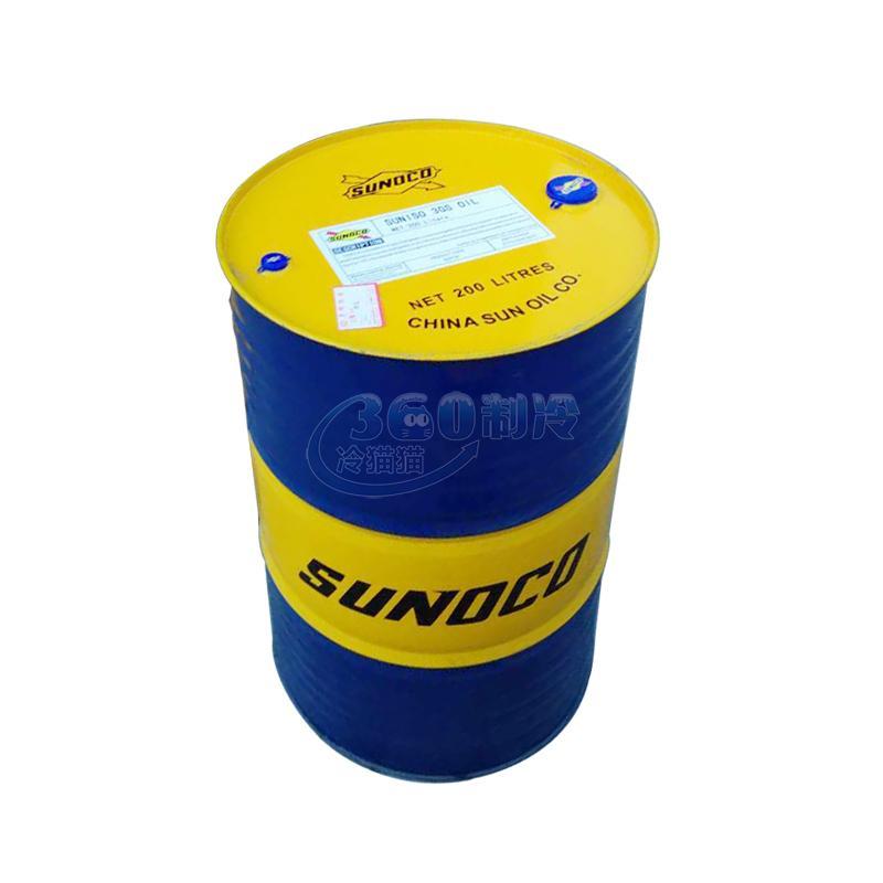 太阳SUNISO  4GSD 矿物冷冻油 200L/桶