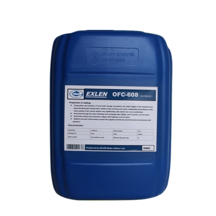 艾克 OFC-608  25kg  高效油田緩蝕劑 緩蝕阻垢劑 油田水處理藥劑