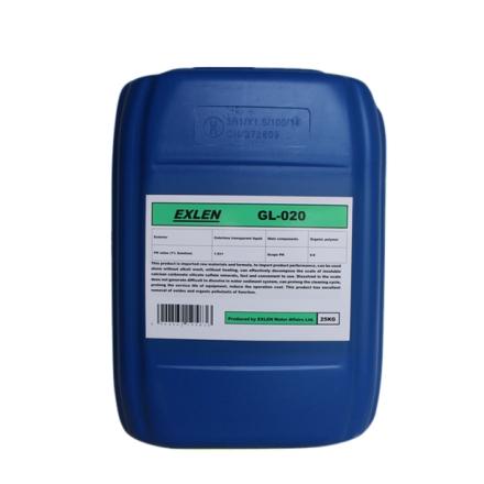艾克 GL-020  25kg  高效進口反滲透專用膜阻垢劑 液體酸性/堿性反滲透阻垢劑