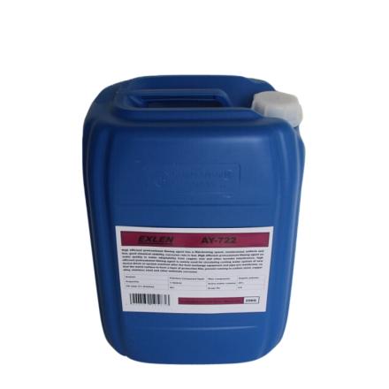艾克 AY-722  25kg  循環冷卻水預膜劑 管道鈍化預膜劑專用