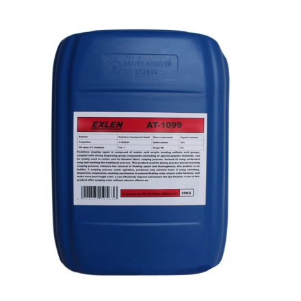 艾克 AT-1099  25kg   无泡皂洗剂 用于纯棉及其混纺产品的皂洗工艺