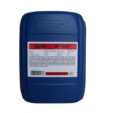 艾克 AT-1088  25kg  新型漂白穩定劑 防止織物產生的纖維損傷破洞