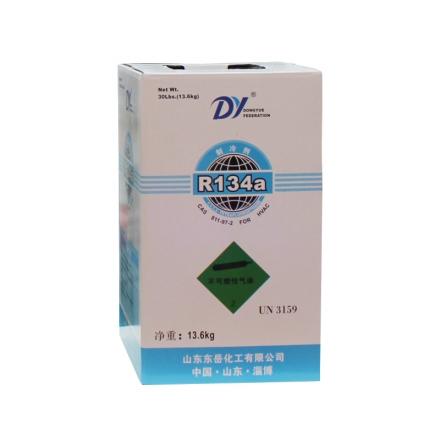 东岳DY R134a制冷剂  13.6KG