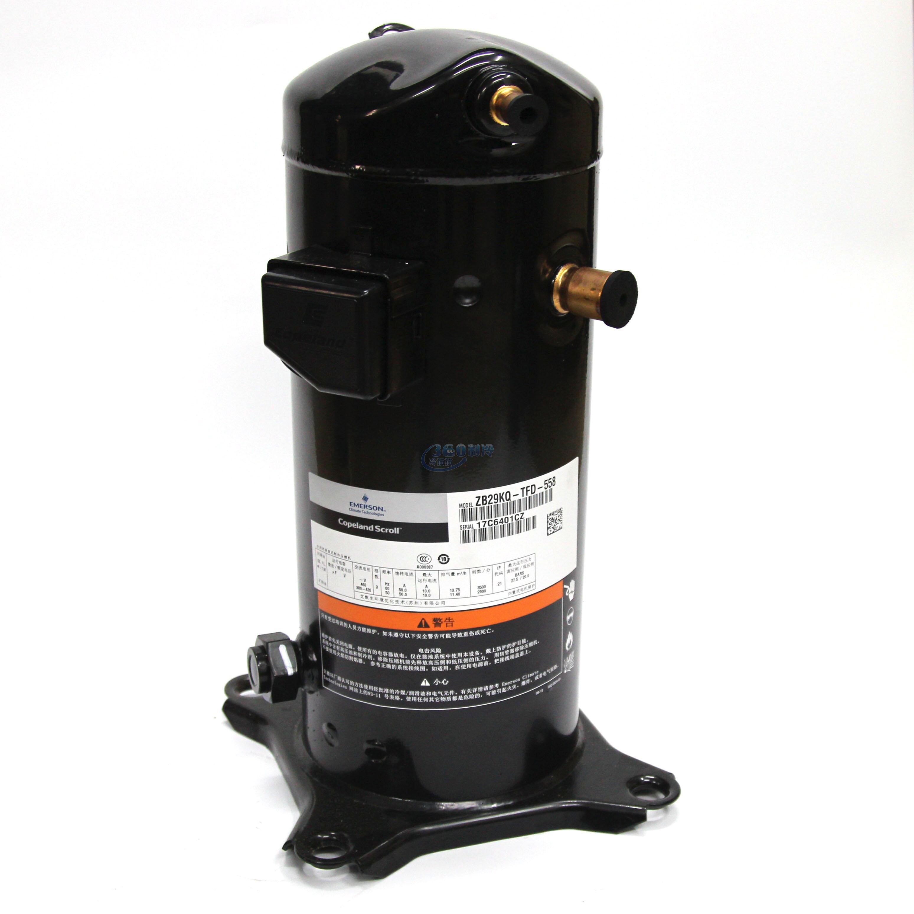 艾默生谷轮冷冻涡旋压缩机-R404 ZB58KQE-TFD-551 8P