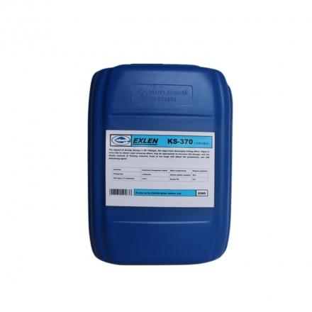 艾克 KS-370   25kg  殺菌滅藻劑 非氧化性殺菌滅藻劑 二氧化氯消毒劑殺菌劑