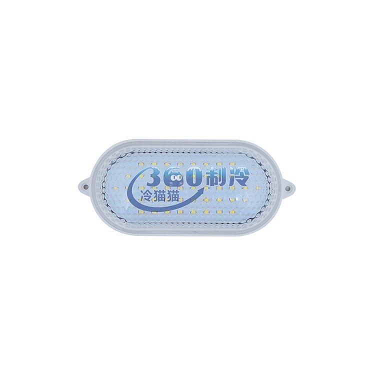鹰格冷库专用LED灯ZK-401 8W  220V 冷库灯(30个/箱)【辅材】【制冷展】