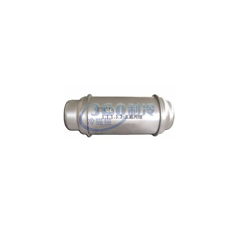 中性R245FA制冷剂 20kg/瓶