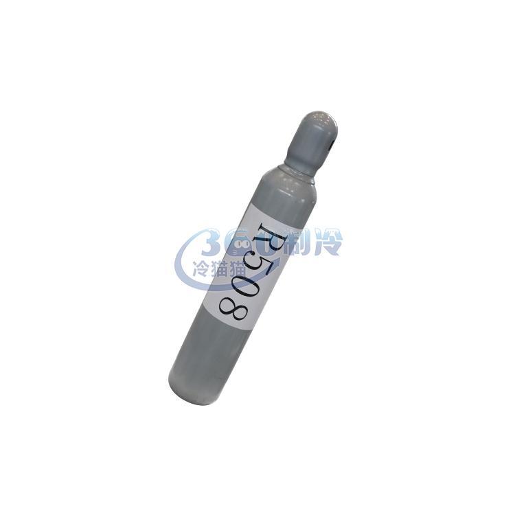 中性R508B超低温制冷剂 3kg/瓶   (含钢瓶)