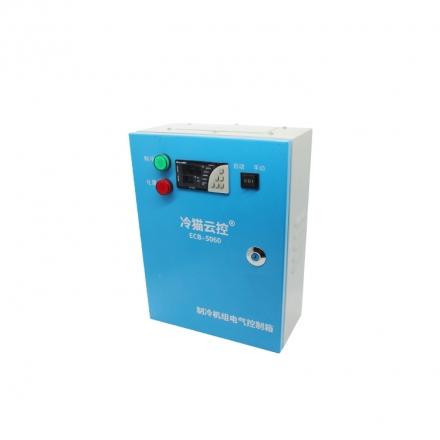 冷猫云控30匹电控箱 LKB-5060XR(30HP)