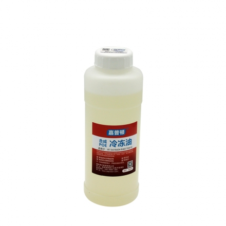 嘉普顿POE合成冷冻油 适用于R134a R410 R407 R404 500ml