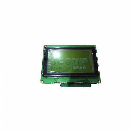 主板显示器025W00088-000 (3)
