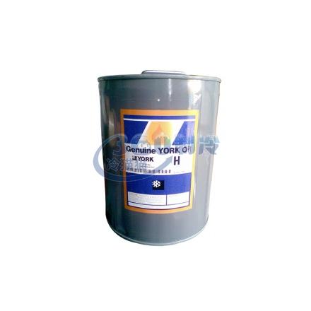 约克YORK H系列H油 合成冷冻油 18.9L/桶 011-00549-000