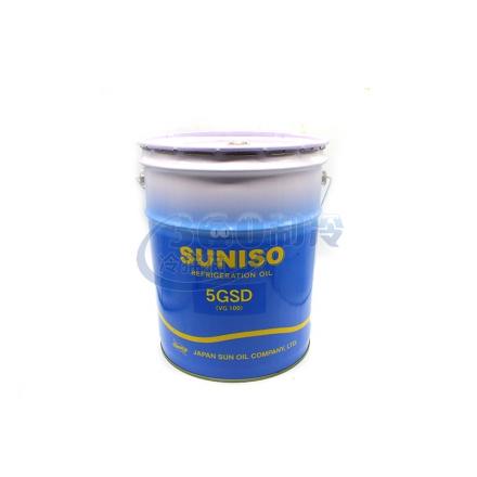 太阳SUNISO冷冻油(新包装)5GSD 20L