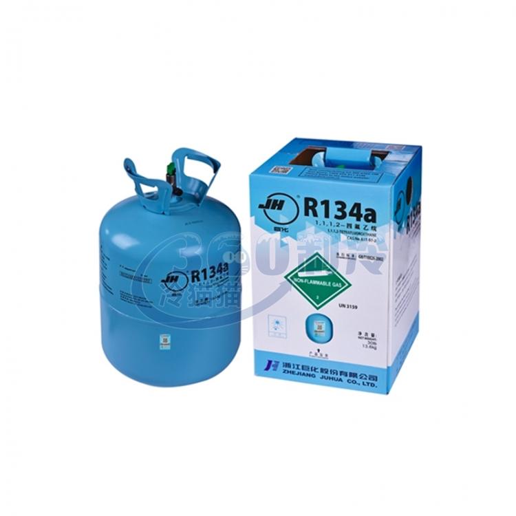 巨化制冷剂R134A 氟利昂 13.6kg/瓶