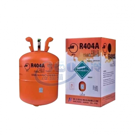 巨化制冷剂R404A氟利昂 9.5kg/瓶