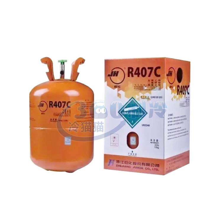 巨化JH R407C制冷剂 10kg/瓶