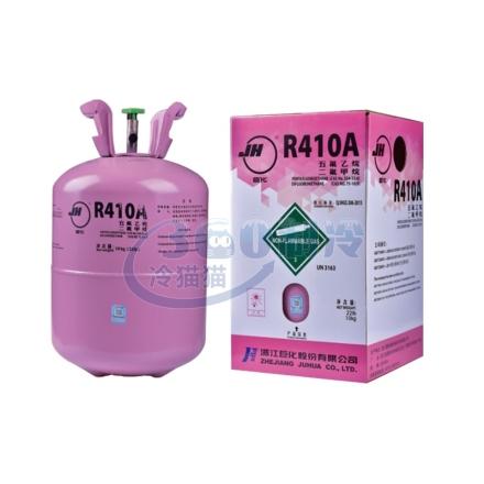 巨化JH R410A制冷剂 10kg/瓶
