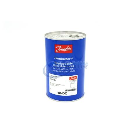 丹佛斯过滤芯 48-DC 023U4381 干燥+吸酸