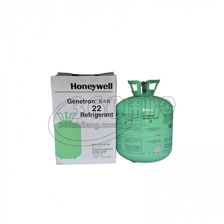 霍尼韦尔Honeywell R22制冷剂 22.3kg/瓶