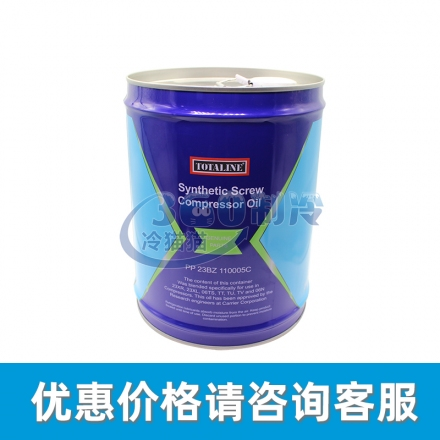 开利Carrier PP23BZ101005 冷冻油18.9L(新包装)