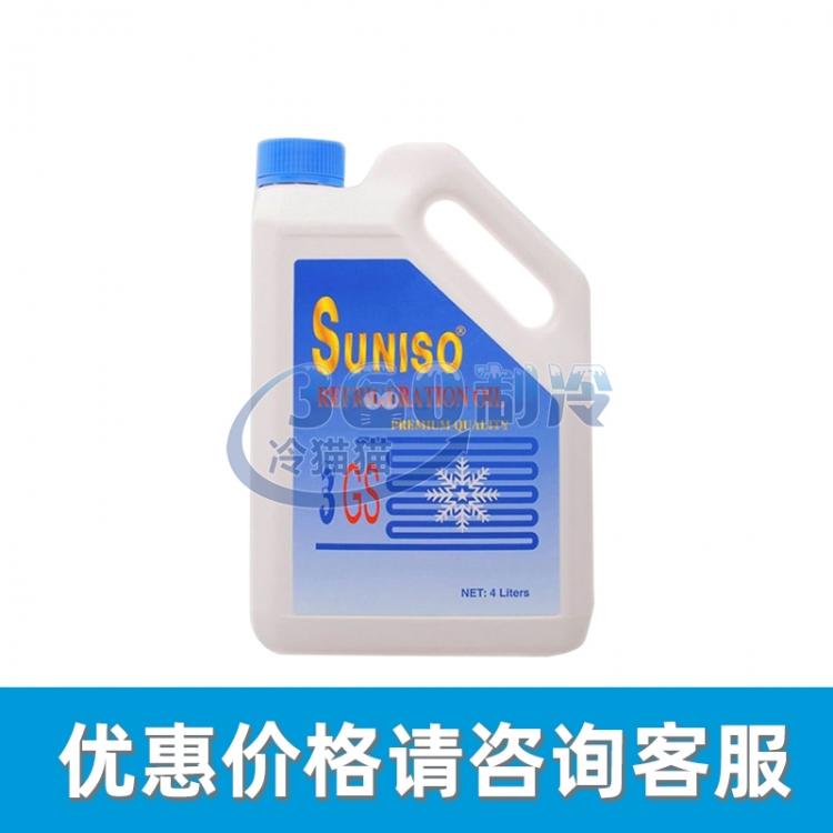 太阳SUNISO 3GS矿物冷冻油 4L/桶