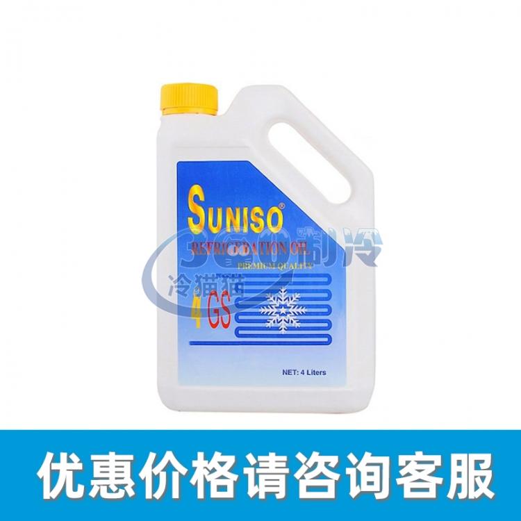 太阳SUNISO  4GS矿物冷冻油 4L/桶 (老包装)