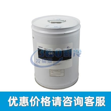 西匹埃CPI CP-4214-320环保型多元醇酯合成冷冻油 20L/桶