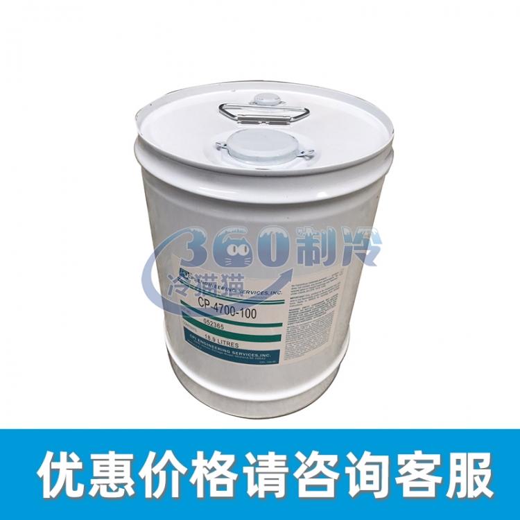 西匹埃CPI CP-4700-100烷基苯半合成冷冻油 18.9L/桶
