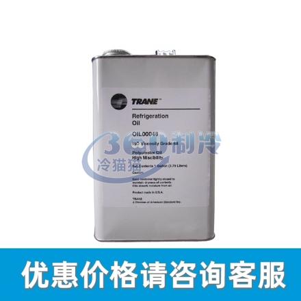 特灵TRANE OIL00048  合成冷冻油 1加仑/桶