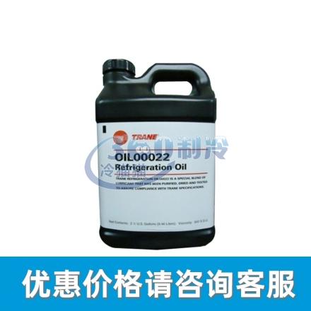 特灵TRANE OIL00022  合成冷冻油 2.5加仑/桶