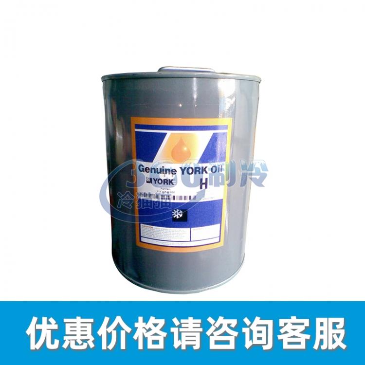 YORK约克冷冻油H油 18.9L/桶 011-00549-000