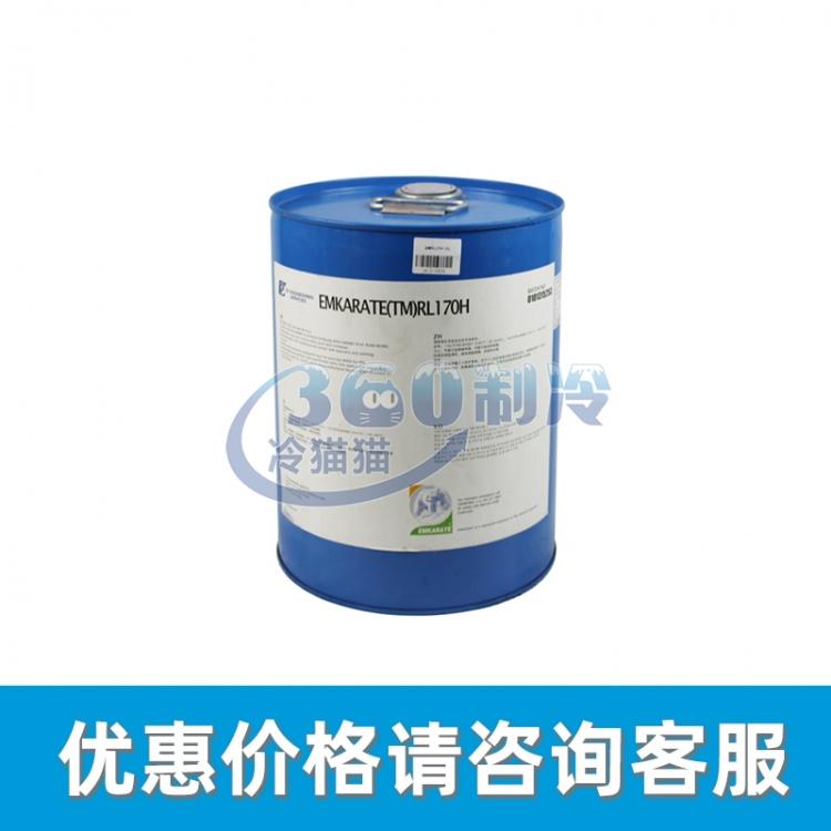Uniqema有利凯玛Emkarate RL170H冰熊 合成冷冻油 20L/桶