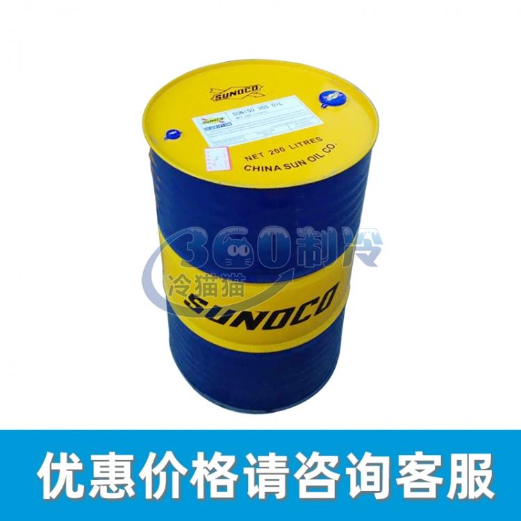 太阳SUNISO  4GS矿物冷冻油 200L/桶 (老包装)