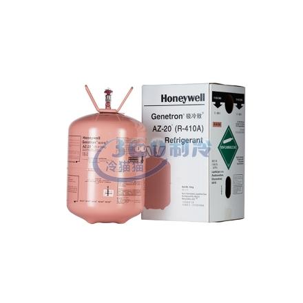 霍尼韦尔Honeywell R410A制冷剂 10kg/瓶