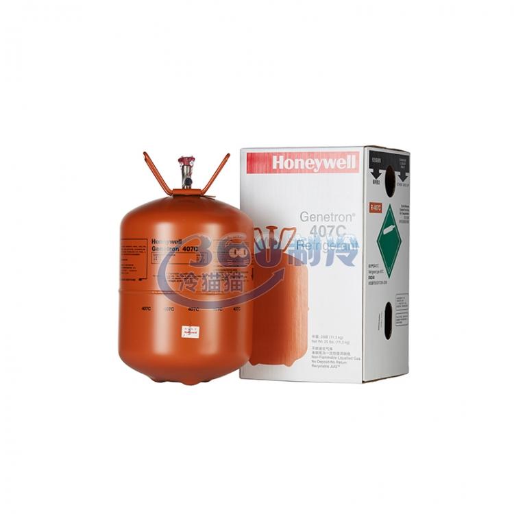 霍尼韦尔Honeywell R407C制冷剂 11.3kg/瓶